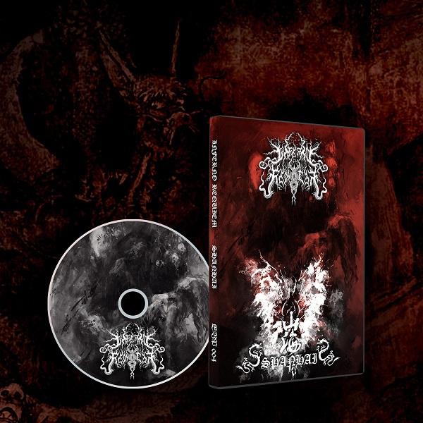 Inferno requiem - Shanhai CD