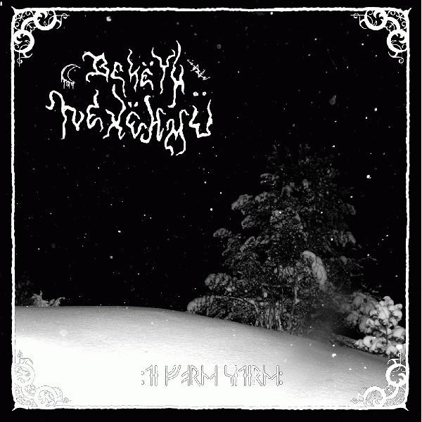 Bekëth Nexëhmü - De Forna Sederna CD