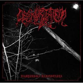 Obskuritatem - Vampirska kakofonija  LP (Red)