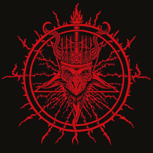 "Infernäl mäjesty - House of war 7"" (Red)"