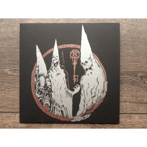 "Urfaust / King dude split 7""  (clear vinyl)"