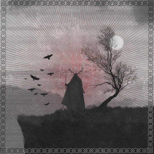 D Aphelium - Sprungen ur lust LP