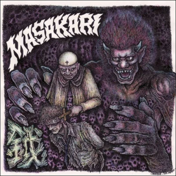 Masakari - the prophet feeds LP  green vinyl