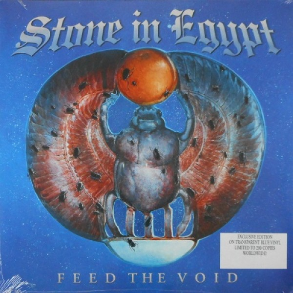 Stone in Egypt - Feed the void LP (blue)