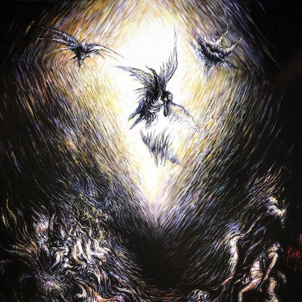 Forsmán - Dönsum Í Logans Ljóma  LP  (Dark red)